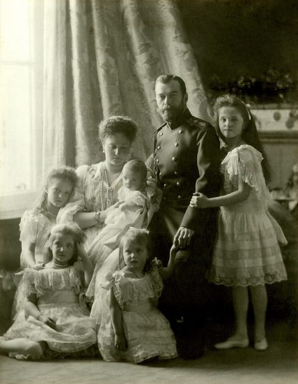 the romanov government in 1905 was Anastasia romanov was born june 5,1901 to tsar nicholas ii of russia and alexandra fyordorvn who was the granddaughter of queen victoria and her husband albert.